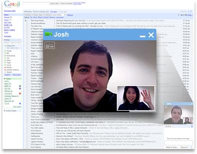 Gmail audio video screenshot